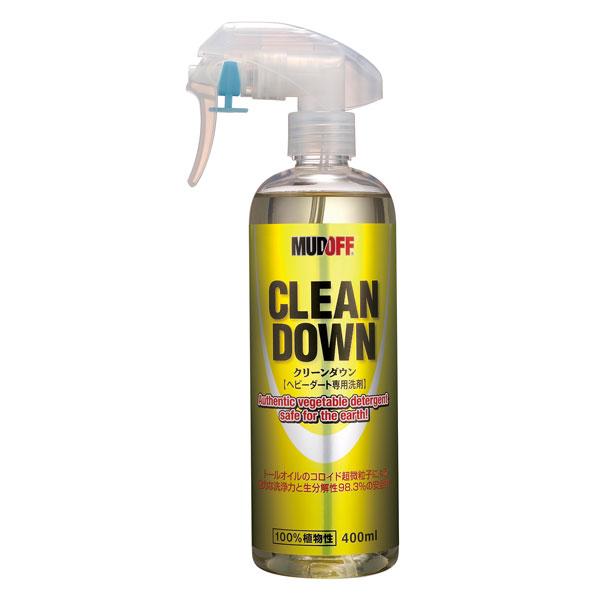CLEAN DOWN