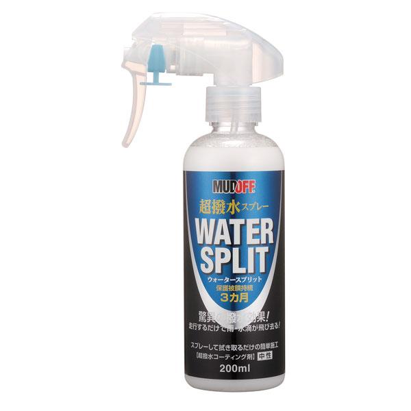 WATER SPLIT