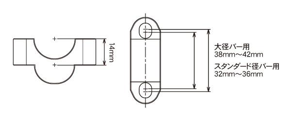 バーライズスペーサー寸法