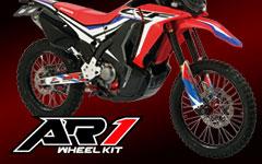 AR1ホイールキット CRF250L