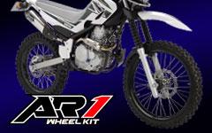 AR1ホイールキット SEROW225/250