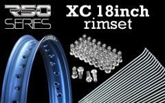 XC18インチリムセット